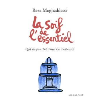 Dimanche 8 juillet, 17h : Lecture au Cloître La Soif – Réza Moghaddassi